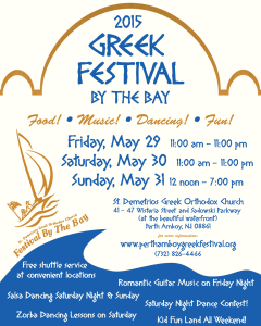 2015 Perth Amboy Greek Festival By the Bay