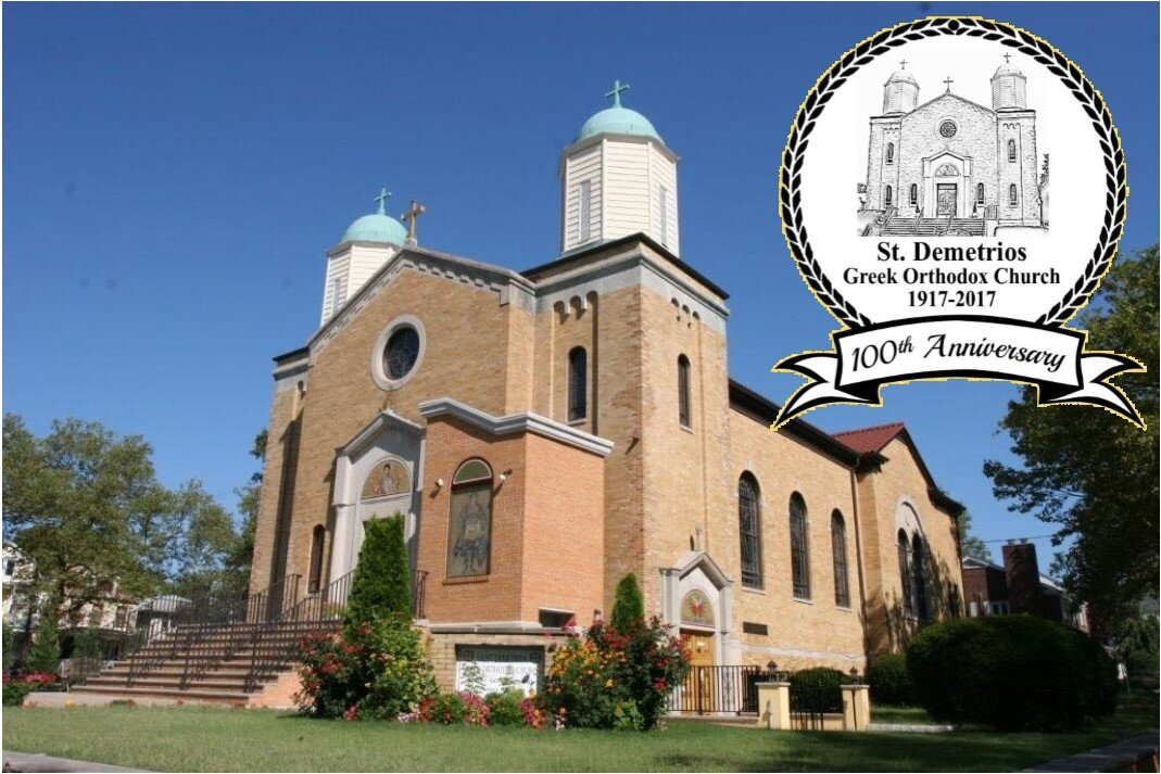 a look at the greek orthodox church The first generation of orthodox churches built in this country naturally corresponded to what the earliest orthodox immigrants thought a church should look like for those of greek origin, this often meant a long nave, a single dome, and a twin-towered facade with columned porch and classical pediment, features prevalent in greece at the turn of.